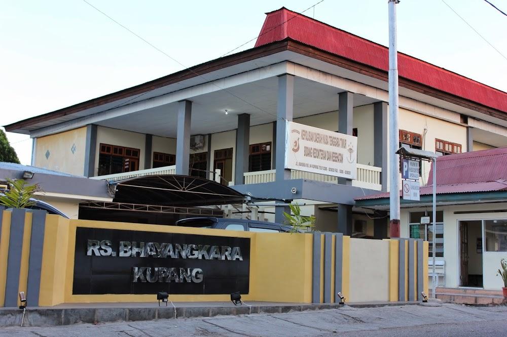 RS Bhayangkar